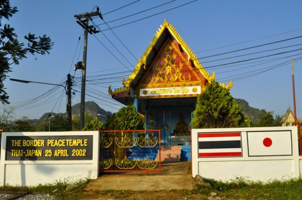 12c-at-the-burma-border-three-pagodas-pass-1024x680